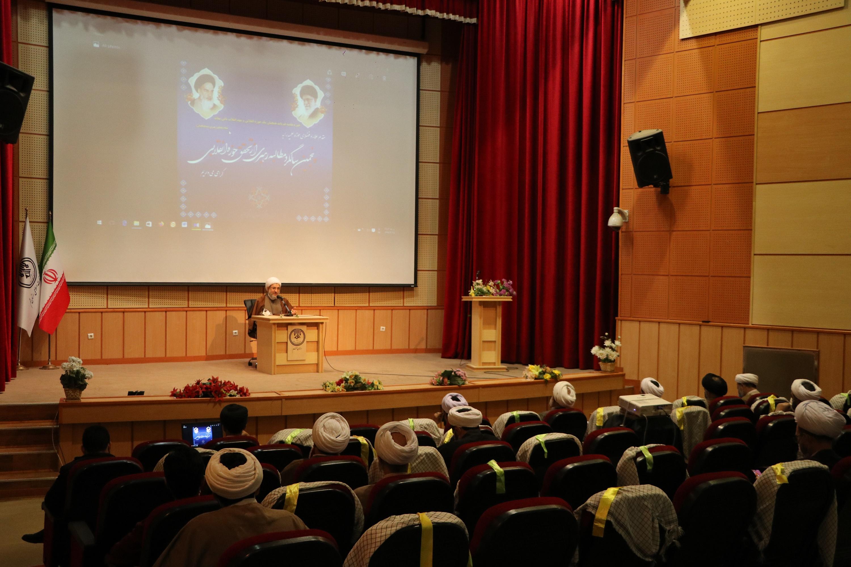 سالگرد مطالبه رهبری از تحقق حوزه انقلابی